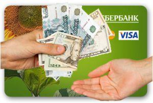 Лимит перевода средств с карты на карту в Сбербанке