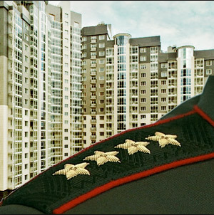 перед военная ипотека в москве строительные компании Неповторимость