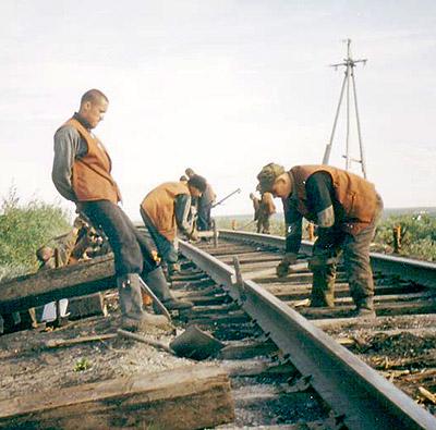 работник железной дороги ипотека наружной стороны