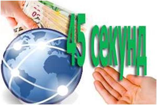 Деньги в долг срочно - взять деньги в долг срочно - CreditOn
