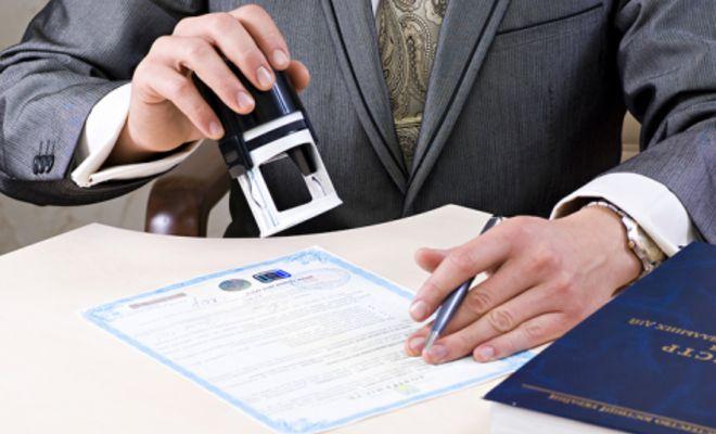 регистрация ооо в 2015 году пошаговая инструкция