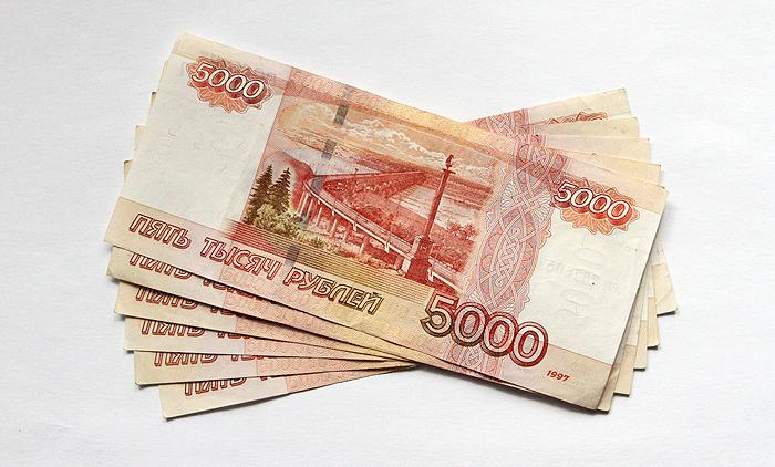 Микрозаймы до 50000 рублей