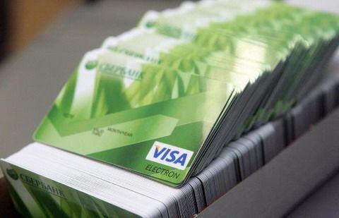 Заявка на кредит все банки воронежа