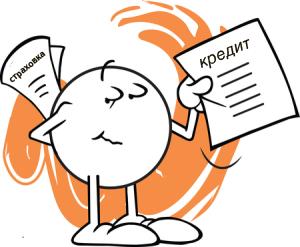 Заявление на отказ от страховки по кредиту (образец)