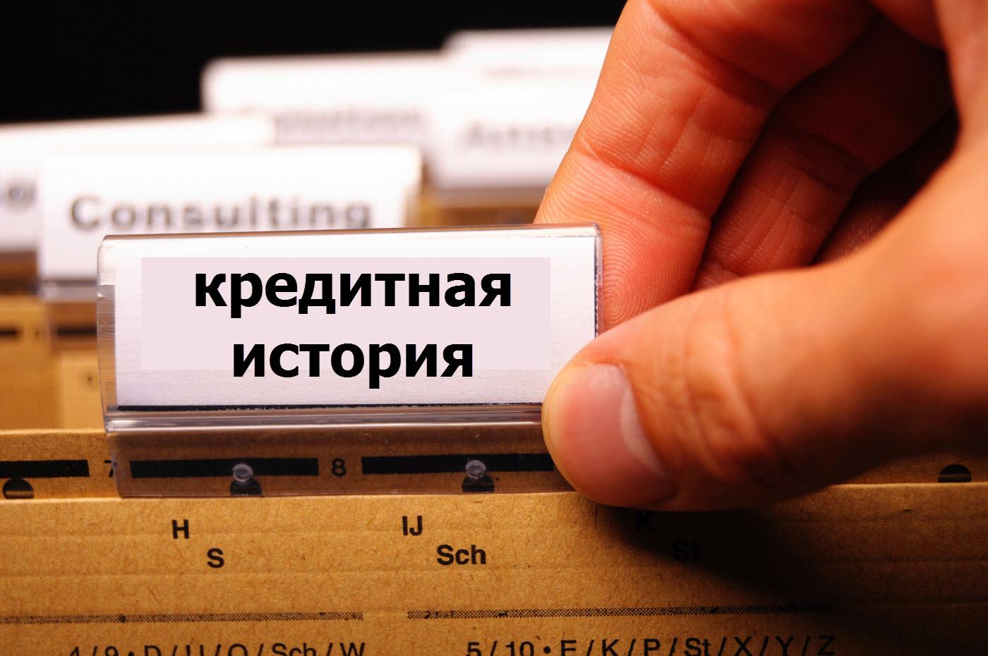 potrebitelskie-krediti-bankov-habarovsk
