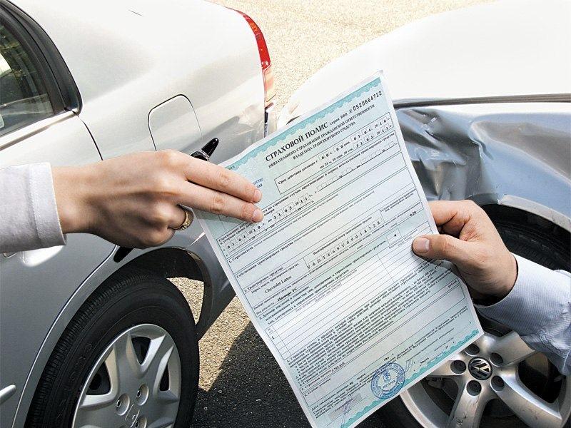 Штраф если не вписан в страховку автомобиля