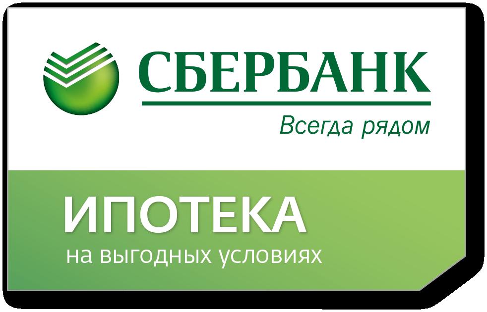 Выгодные вклады в долларах в Мособлбанке в Москве