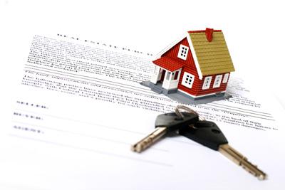 Справки на ипотеку купить справку 2 ндфл Институтская 2-я улица