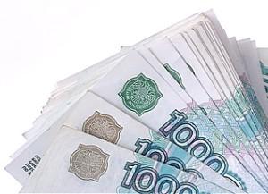 Ренессанс кредит узнать задолженность по кредиту