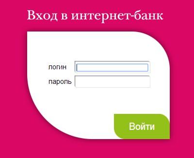 Ренессанс кредит онлайн банк нужен срочный кредит за откат