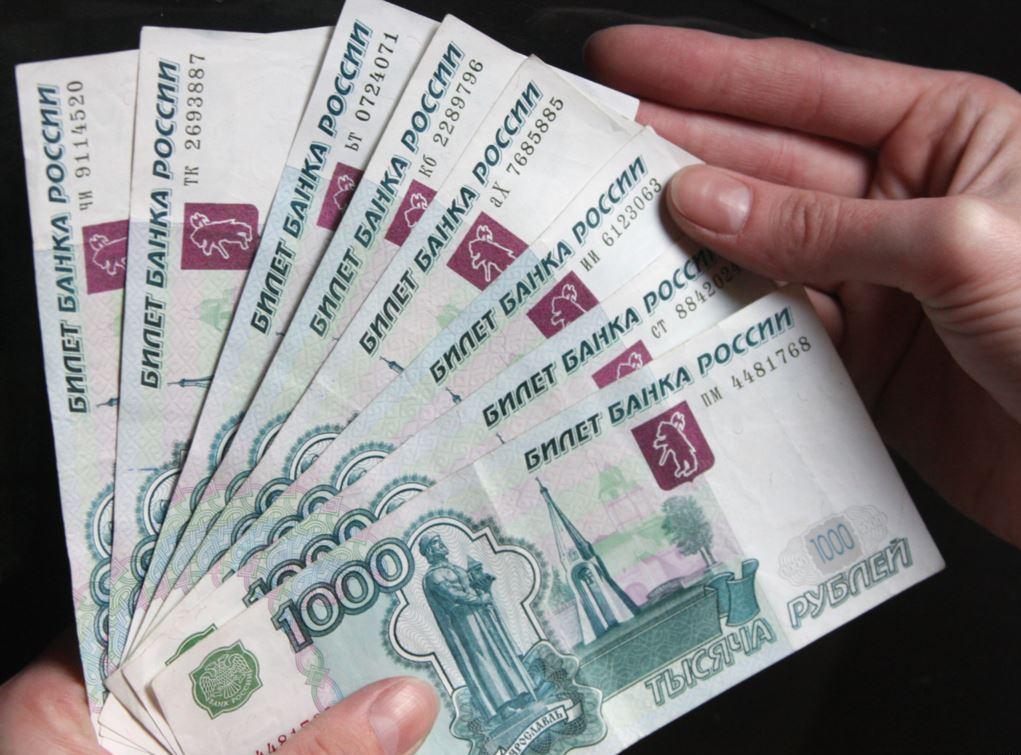 Потребительский кредит до 1000000
