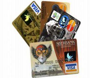 погашение кредитной карты сбербанка