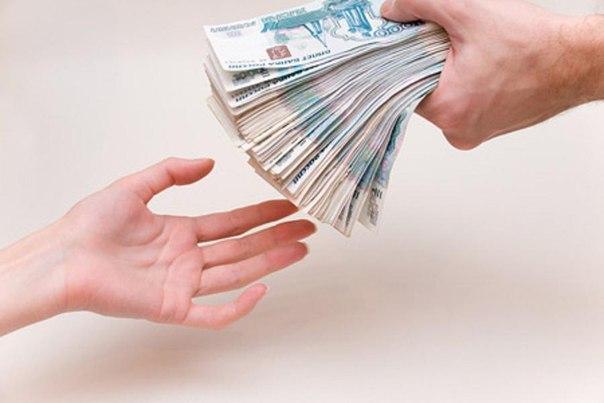 Взять деньги в долг под расписку в Курске срочно